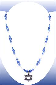 hanukkah sapphire illusion necklace