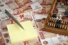 Контрольно счетная палата Твери выявила финансовые нарушения в  Контрольно счетная палата Твери выявила финансовые нарушения в деятельности учреждения культуры