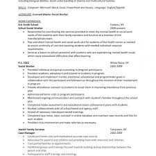 Private Social Worker Cover Letter Hospital Inspirational Family ...