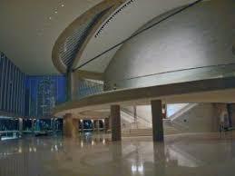 Morton H Meyerson Symphony Center City Of Dallas Office
