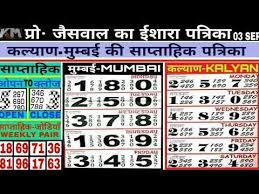 Videos Matching Kalyan September Weekly Chart Revolvy