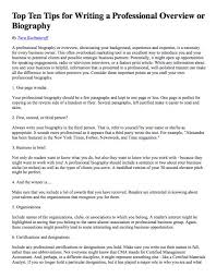 biography essay format co biography essay format