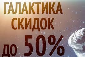 Диплом московский технологический институт купить ru Диплом московский технологический институт купить два