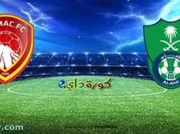 موعد مباراة الأهلي وضمك في الدوري السعودي والقنوات الناقلة