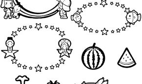 7月のおたよりイラストフリー素材まとめ②a4印刷用 保育園幼稚園