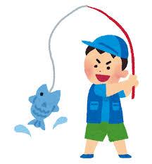 魚釣り・フィッシングをしている男の子のイラスト | かわいいフリー ...