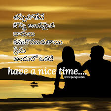 Telugu Love Quotes On Images And Love Failure Quotes In Telugu With