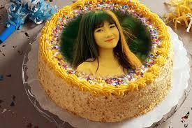 Birthday Cake Photo Frame With Gift