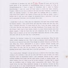 essay introducing yourself example introduce introduction of cover   how to write a self introduction essay essay introducing yourself example introduce introduction of
