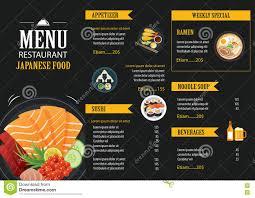 Food Menu Design Japanese Food Menu Restaurant Brochure Design Template Stock Vector