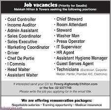 cv admin coordinator professional resume cover letter sample cv admin coordinator santini management solutions jobs abroad international job vacancies makkah hilton and towers saudi
