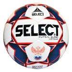Купить <b>мяч</b> для мини футбола, для <b>футзала</b>. Заказать мини ...