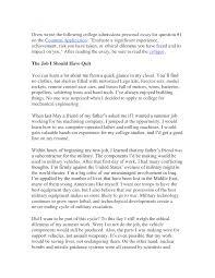 example personal essay co example personal essay