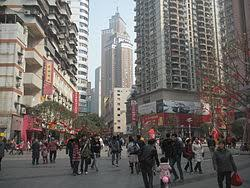 nan an district  nanping cbd pedestrian mall in nan an