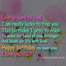 40 Islamic Birthday Wishes Messages Quotes With Images Impressive Best Islamic Quotes About Fiance