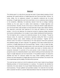 essay about business law introduction