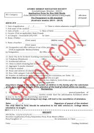 doc essay school admission com atomic energy central school application form 20172018 studychacha