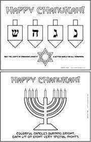 Small Picture 6026 besten Hebrew for Kids Bilder auf Pinterest Hannukah