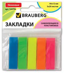 <b>BRAUBERG Закладки клейкие Неоновые</b> пластиковые, 4.5 х 1.2 ...