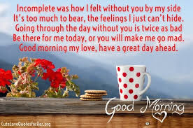 Good Morning Fiance Quotes Best of 24 Beautiful Good Morning Love Poems For Her And Him