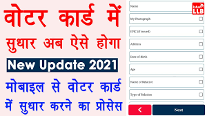 voter id card correction 2021
