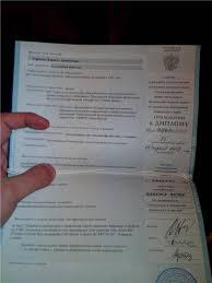 Приложение к диплому Какой ручкой подписано Страница Форум  Всё чёрное