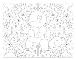Free Printable Pokemon Coloring Page Squirtle