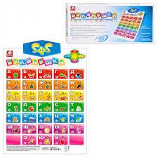 Интерактивные игрушки <b>S</b>+<b>S Toys</b> купить в Киеве: цена, отзывы ...