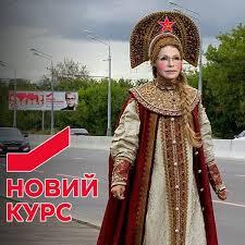 Минюст США обвинил Лазаренко в затягивании судебного процесса в ожидании выборов в Украине - Цензор.НЕТ 211