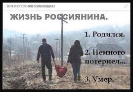 Про мітинги ні слова: як на російському телебаченні замовчують тему масових протестів проти пенсійної реформи - Цензор.НЕТ 1856