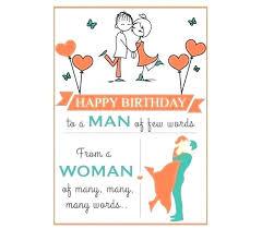 Printable Free Anniversary Cards Printable Wedding Anniversary Cards For Husband