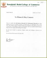 experience letter sample 6 electrician experience certificate format dragon fire