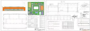 Курсовые и дипломные проекты промышленные здания скачать dwg  Курсовая работа Проектирование одноэтажного производственного здания Литейного цеха Машиностроительного завода в г