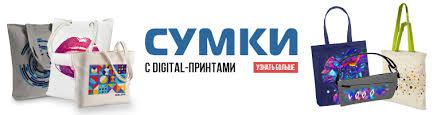 <b>Брелок с подсветкой Haus</b> с логотипом купить в Краснодаре (G ...