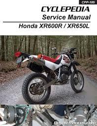 honda xr600r xr650l motorcycle