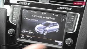 <b>Мультимедийная</b> система <b>Volkswagen</b> Golf 7 - YouTube