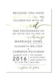 wording of wedding invitations plus a gold foil sted wedding invitation by to prepare perfect sle