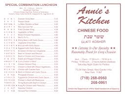 Annies Kitchen Garden Annies Kitchen Kosher Chinese Food Online Exhibits Mlibrary