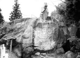 「南木曽町 蛇抜け」の画像検索結果