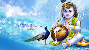 Best 46+ Krishna Janmashtami Wallpaper ...