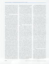 essay cover letter qa tester