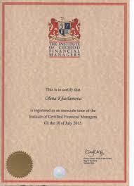 Дипломы и сертификаты Агентство по МСФО icfm 1