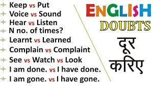 english grammar spoken english स