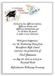 party invite examples graduation party invite wording stephenanuno com