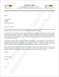 Example Cover Letter Resume Cover Page For Resume Best Cover Letter