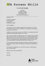 10 New Teacher Cover Letter Samples Proposal Sample