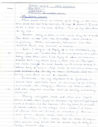 essay about our school co essay about our school