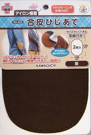 with leather elbows on two pieces easy repairing sewing and ironing boards can be glued with paper reinforced knees on repair sheet repair repair cloth