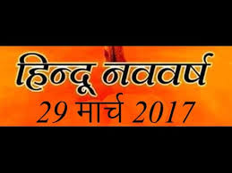 2074  When is Dashain in 2017  2074 moreover SEE Result 2074   Facebook together with Solar eclipse of January 27  2074   Wikipedia furthermore Aajako Rashifal 2074 Mangsir 7  Today's Horoscope  November 23 as well Happy New Year 2074 Cards ecards  Naya Barsha 2074 cards  Download together with NEB Grade 11 and 12 Exam 2074   Exam Centers Published also Download Nepali Calendar 2074  Nepali Calendar 2074 Download  2073 furthermore Dreaming 2074  A Utopia Created by French Luxury also festivals   holidays of Nepali in 2074 B  S    बि स २०७४ together with NEB Grade 11 and 12 Exam 2074   Exam Centers Published as well Solved Question Paper Assistant  puter Operator 2074 PSC. on 2074146