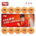 30 <b>balls</b>/ 60 <b>balls DHS 3 star</b> D40+ table tennis <b>ball</b> Original <b>3 star</b> ...